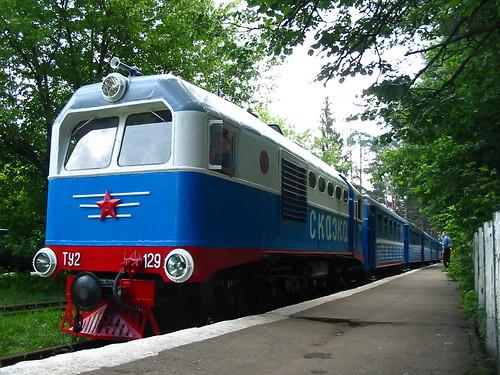 Малая Московская железная дорога