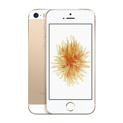 Iphone Se 32gb (Photo: vikishop italia on Flickr)