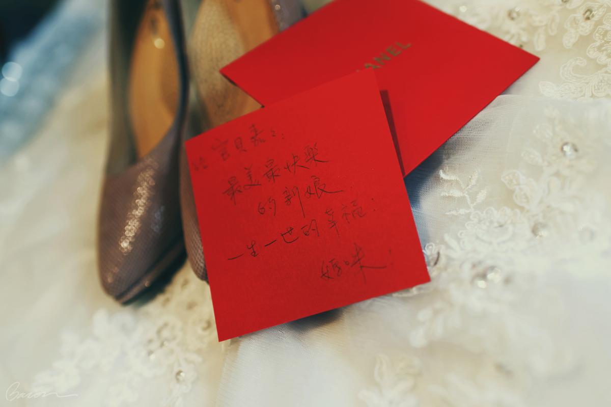 Color_004, BACON STUDIO, 攝影服務說明, 婚禮紀錄, 婚攝, 婚禮攝影, 婚攝培根, 板橋彭園, 新秘Rita, 胡鬧婚禮佈置