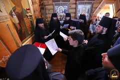 048. The Feast of All Saints of Russia / Всех святых Церкви Русской 18.06.2017