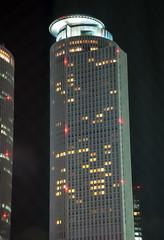 Nagoya Marriott Hotel (Mule67) Tags: hotel 2017 japan tokyo kamata marriott night 5photosaday