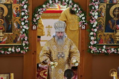 079. The Feast of Saint John, Wonder-worker of Shanghai and San Francisco in Adamovka Village / Свт. Иоанна Шанхайского в Адамовке 02.07.2017
