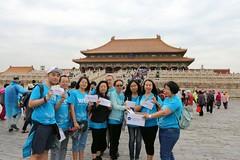 WTW Beijing 8