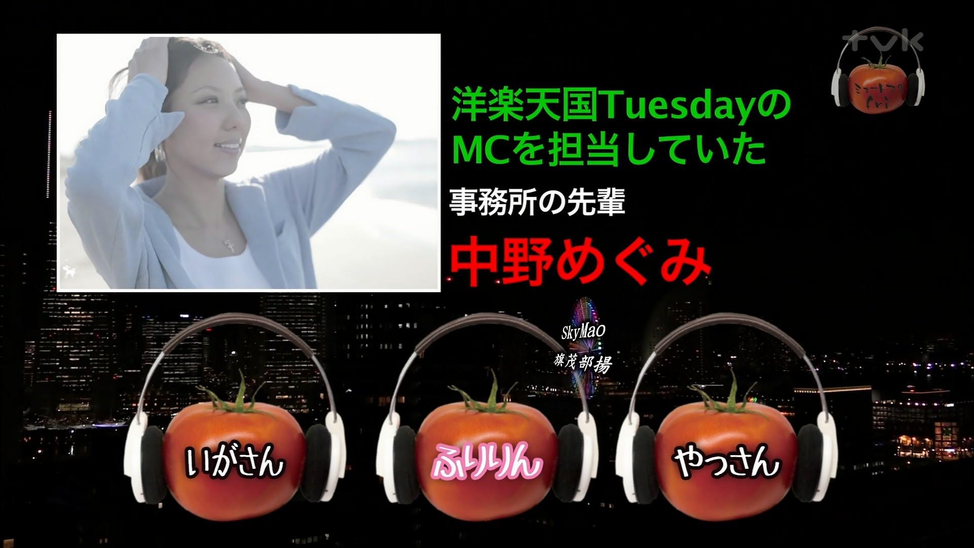 2017.06.09 全場(ミュートマ2).ts_20170609_235856.256