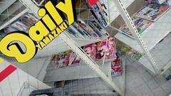 成人專區 (tai.xsara) Tags: 成人 雜誌 daily magazine sony