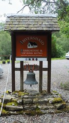 A Visit to the Trossachs 022 (byronv2) Tags: scotland countryside rural scenery scenic landscape trossachs kirk church architecture building history bell sign inversnaid inversnaidbunkhouse bistro loch lochlomond