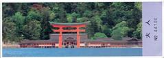 Japan (Jusotil_1943) Tags: travel folletos tickets brochures