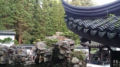 Chinesischer Garten (Like_the_Grand_Canyon) Tags: uni bochum