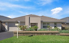 29A Capital Terrace, Bolwarra Heights NSW