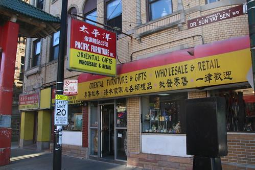 Chinatown (Chicago, Illinois) - Wednesday June 7th, 2017
