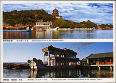 postcard - from Reuen, Taiwan (Jassy-50) Tags: postcard postcrossing summerpalace palace beijing china lake multiview unescoworldheritagesite unescoworldheritage unesco worldheritagesite worldheritage whs
