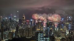 香港特別行政區成立二十周年煙花匯演,Hong Kong (TaiNg0415) Tags: hk 煙花 城市 夜景 香港回歸 回歸 慶祝 樓 nikon 建築