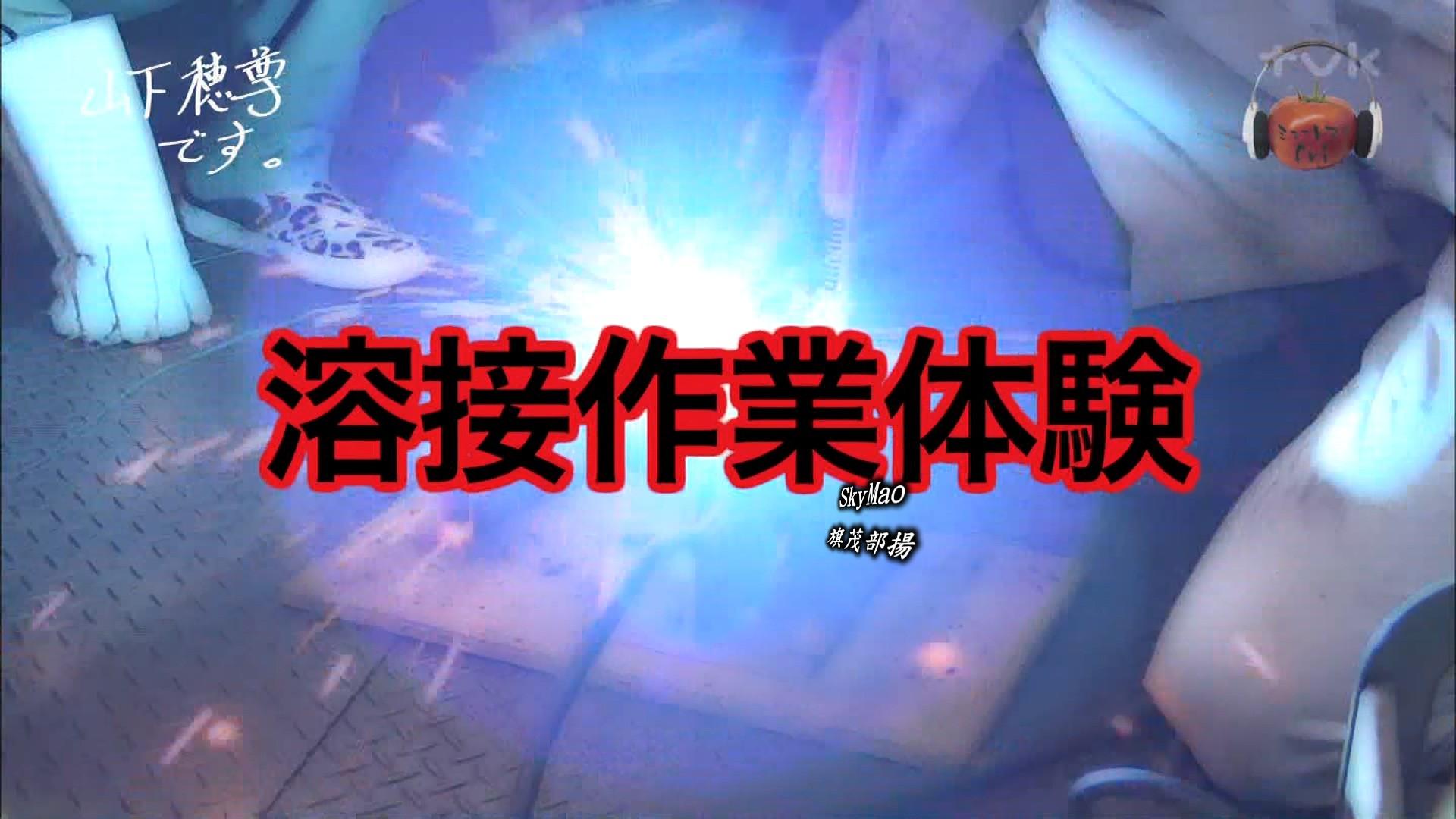 2017.06.09 全場(ミュートマ2).ts_20170610_004123.822