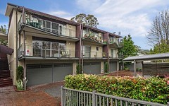5/188-198 Gertrude Street, North Gosford NSW