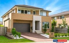 6 Jarvisfield Place, Macquarie Links NSW