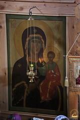 068. The Feast of All Saints of Russia / Всех святых Церкви Русской 18.06.2017