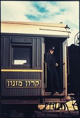 Israel Railways - Israel State Railways buffet car Nr. 504 (color slide) (HISTORICAL RAILWAY IMAGES) Tags: railways passenger coach train israel רכבת ישראל isr pr palestine middleeast metropolitan