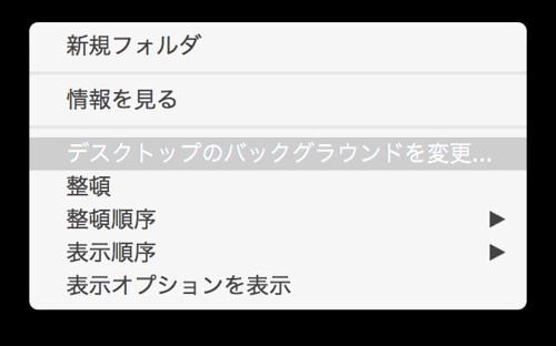 スクリーンショット 2017-06-20 18.15.35