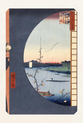 13-Carte postale // 10x15cm // Suijin