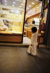 They Have Kids Too (michael.veltman) Tags: qatar doha boy