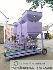 new high quality 25kg corn starch packing machine factory (packing flour) Tags: 1kg 2kg 5kg 10kg 15kg 20kg 25kg 50kg packingmachine packing machine filling machines machinery