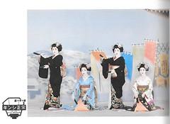 Miyako Odori 1978 006 (cdowney086) Tags: gionkobu miyakoodori vintage 1970s 祇園甲部 inoue 井上流 都をどり maiko 舞妓 geiko geisha 芸者 芸妓 mamezuru mamegiku