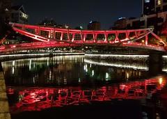 Singapore River 3 (joeng) Tags: singapore places landscape building tree plants river singaporeriver water reflection bridge