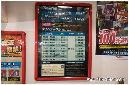 VR PARK TOKYO02.jpg