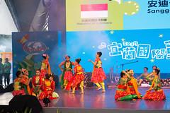 IMG_5068 (riika0505) Tags: 宜蘭 童玩節 花蓮北埔國小 千里達 匈牙利 印尼 吉爾吉斯