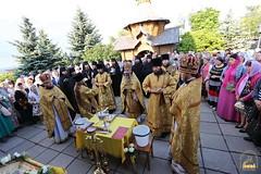 025. The Feast of All Saints of Russia / Всех святых Церкви Русской 18.06.2017