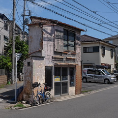 I found my dream home (Nihon Zaichuu Scotto) Tags: cycling bikefriday foldingbike bike friday minivelo smallbike cyclinglife tokyo