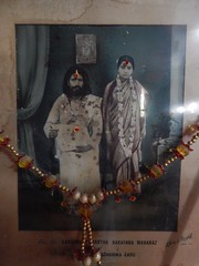 Sri Sadguru Samartha Narayana Maharaj Ashram Harihara  Photography By Chinmaya.M (47)
