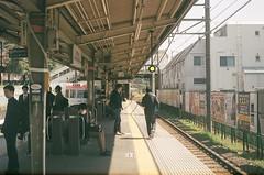 駒場東大前 (oonnuuoo) Tags: fujicolorc200 fujicolor film fujifilm filmphotography nikomatftn nikon japan iso200 京王電鉄 keio 駒場東大前 komabatodaimae