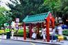 澳門 Jardim de S. Francisco, Macau (leo_li's Photography) Tags: jardimdesfrancisco macau macao 澳门 澳門