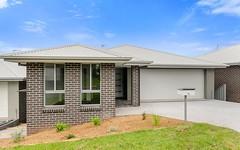 72 Rosemont Circuit, Flinders NSW