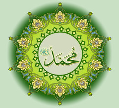Muhammad ﷺ (BahareDurood) Tags: muhammadﷺ prophetﷺ salawat durood islam muslims baharedurood beautiful islamicwallpapers islamicart world outdoor indoor art text mybelovedmyhonourﷺ rasoolallahﷺ belovedﷺ imaan new green sign محمدﷺ design great islamiccalligraphy