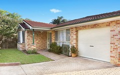 9A Olive Street, Asquith NSW