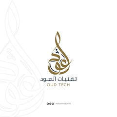 Oud Tech Logo (mohammadfarik1) Tags: allah god islam islamic muslim muslims mohammadfarik محمدفريق calligraphy calligraph type typography typo typeface arabtype arabic art arts abudhabi saudi dubai jeddah mekkah fonts behance illustrator adobe ramadan monochrome chrome خطوط خطعربي عربي الخطالعربي اسلام العود عود oud logo logos