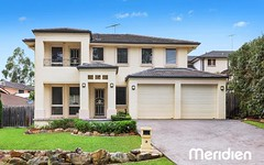 6 Hyatt Close, Rouse Hill NSW