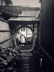 Gion Ishikawa