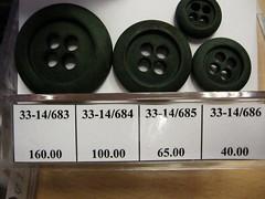 "Пуговицы в ассортименте • <a style=""font-size:0.8em;"" href=""http://www.flickr.com/photos/92440394@N04/35736190775/"" target=""_blank"">View on Flickr</a>"