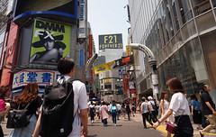 涉谷 (wilsonphoto_a) Tags: japan tokyo 渋谷 shibuya japanese forever21