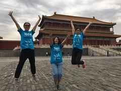 WTW Beijing 6