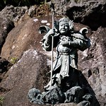Naritasan Shinshoji Temple thumbnail