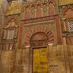 Mosque-Cathedral, Córdoba, June 2017 thumbnail