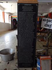 Sri Sadguru Samartha Narayana Maharaj Ashram Harihara  Photography By Chinmaya.M (12)
