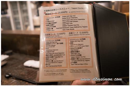 澀谷女道場居酒屋17.jpg