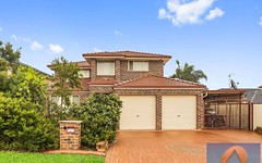 3 Burragate Crescent, Prestons NSW