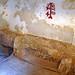 Israel-06725 - Garden Tomb