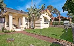 7 Koorinda Avenue, Kensington NSW